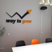 Logo przestrzenne 3D na ścianę