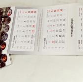 Kalendarze trójdzielne, wersja premium
